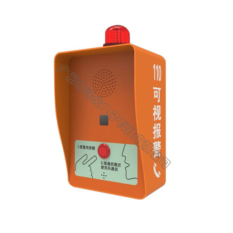 NSA-6420 平安城市报警箱(地址盒版本)