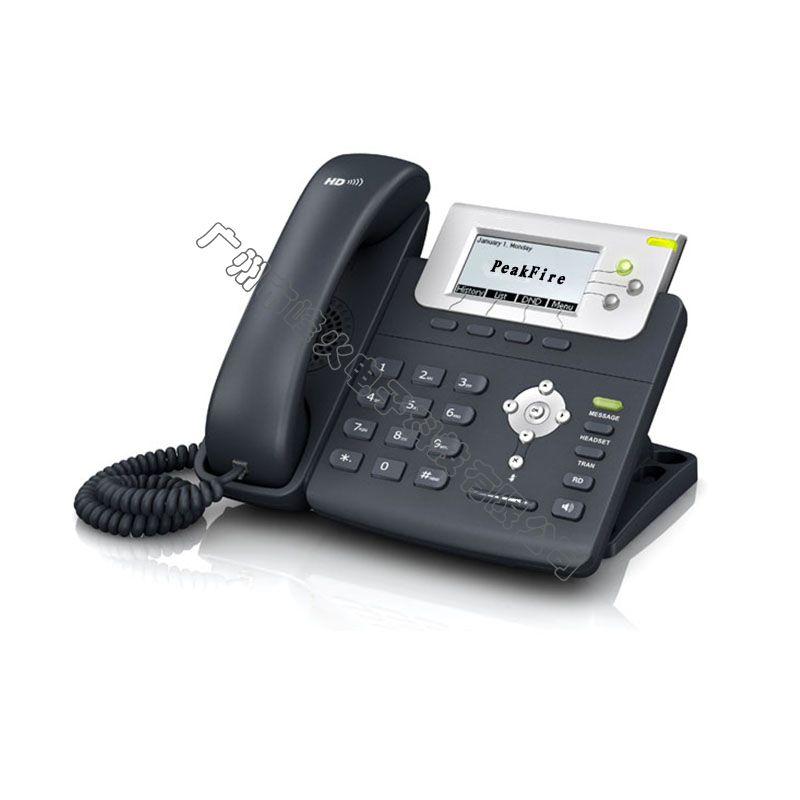 SP-8011 简易版IP网络中心话务主机
