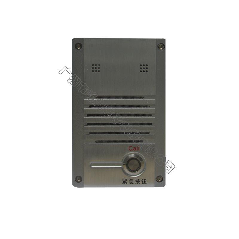 SP-1012 全金屬音視頻對講終端