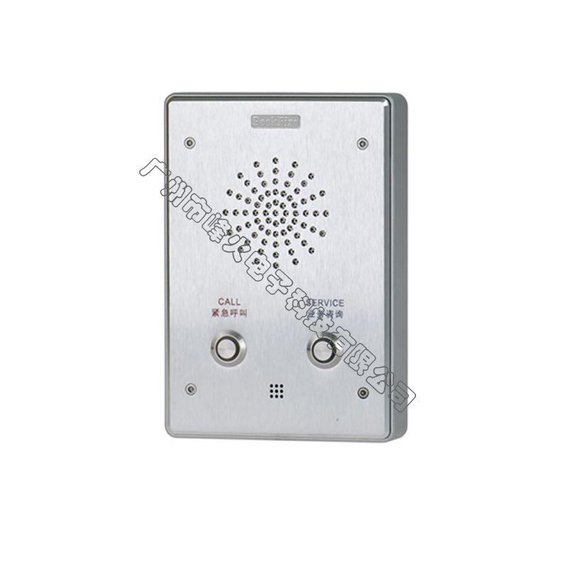 SP-4011 IP网络双键对讲终端