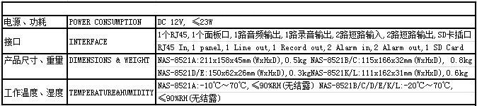 8521(1).jpg