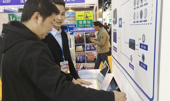 峰火电子亮相2019东北安博会 智慧融合应用方案精彩呈现06