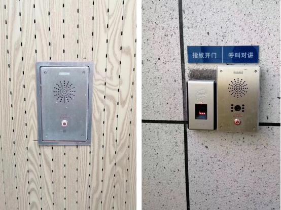峰火电子助力郴州市公安局苏仙分局,为其打造音频智能融合系统3