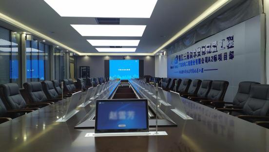 节前喜讯,峰火电子助力广东水电二局建设无纸化会议系统