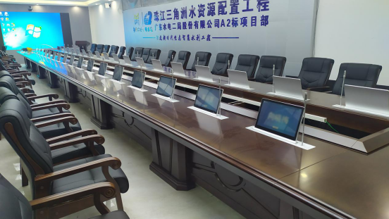 节前喜讯,峰火电子助力广东水电二局建设无纸化会议系统02