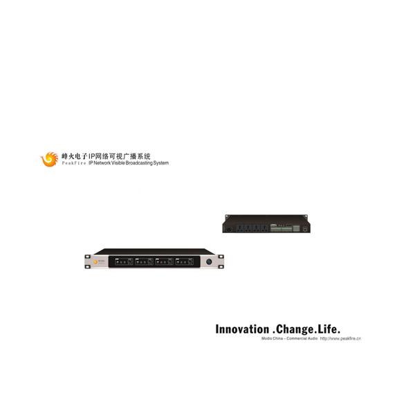 IP网络四通道前置放大器