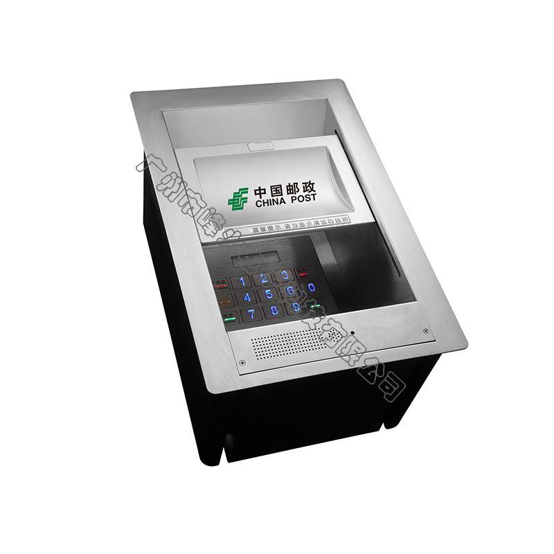 RT-Bank-A 多功能收银槽