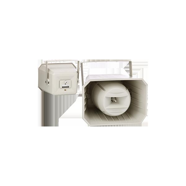 远程塑料号角式扬声器