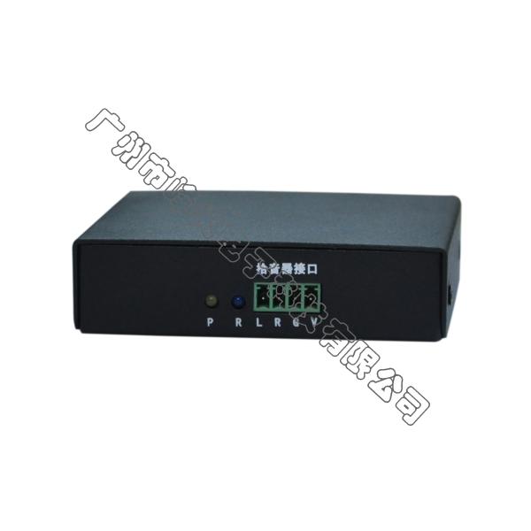 HD-B-1002 分体式网络拾音器